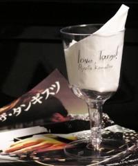 tango_glass